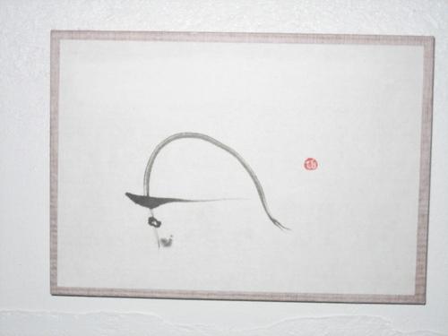 風・wind