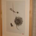 花・ひまわり:sunflower