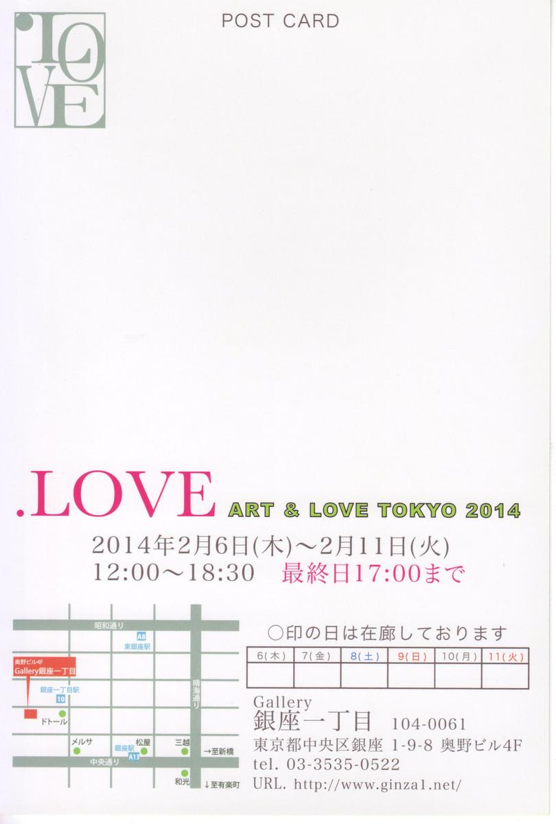 Lovedm_0002