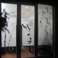 竹の子入り口